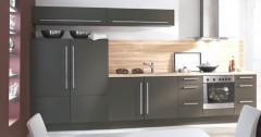 cuisine int gr e alva gris beige aviva frenchimmo. Black Bedroom Furniture Sets. Home Design Ideas
